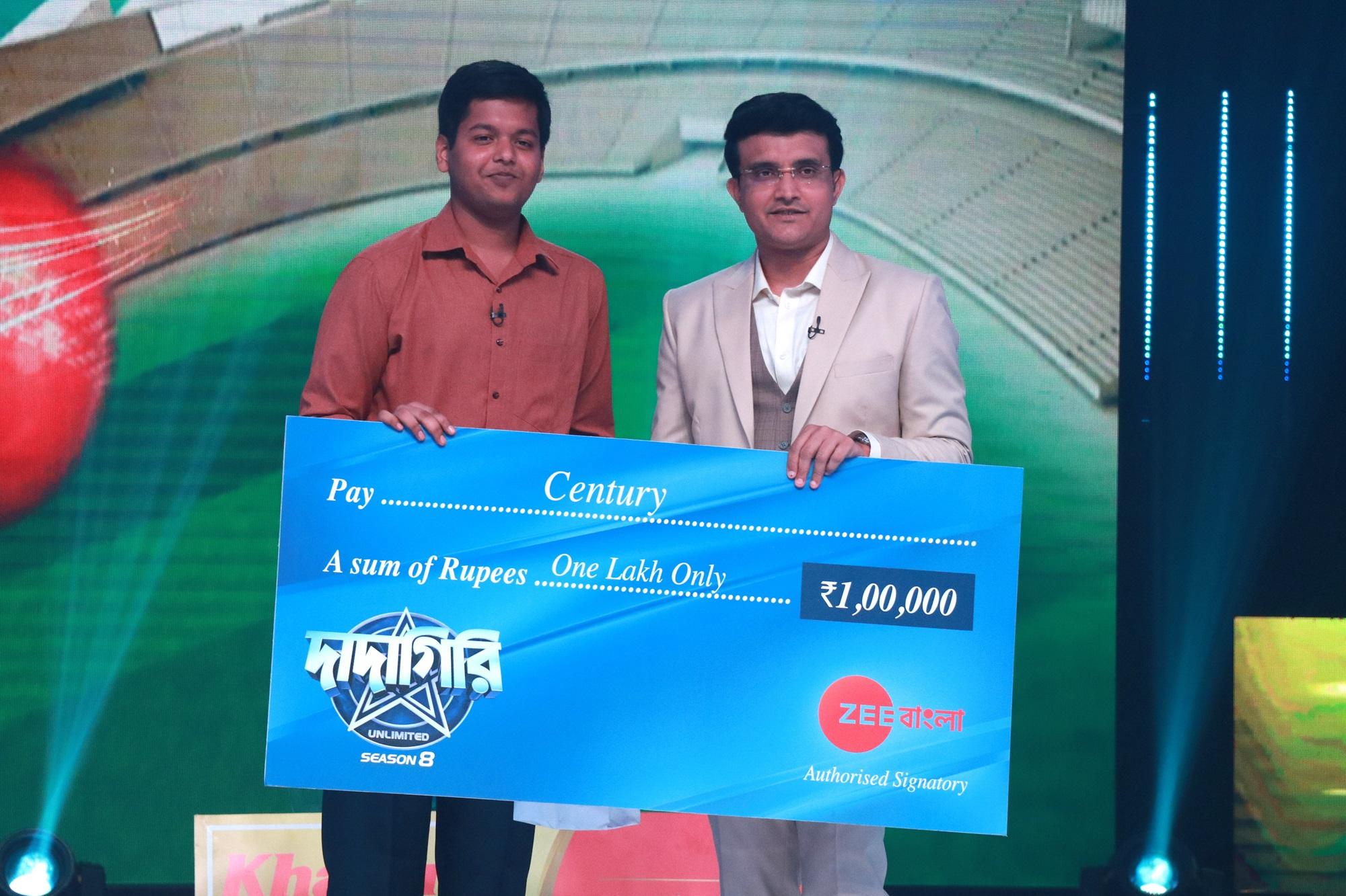 Dadagiri with Sourav Ganguly