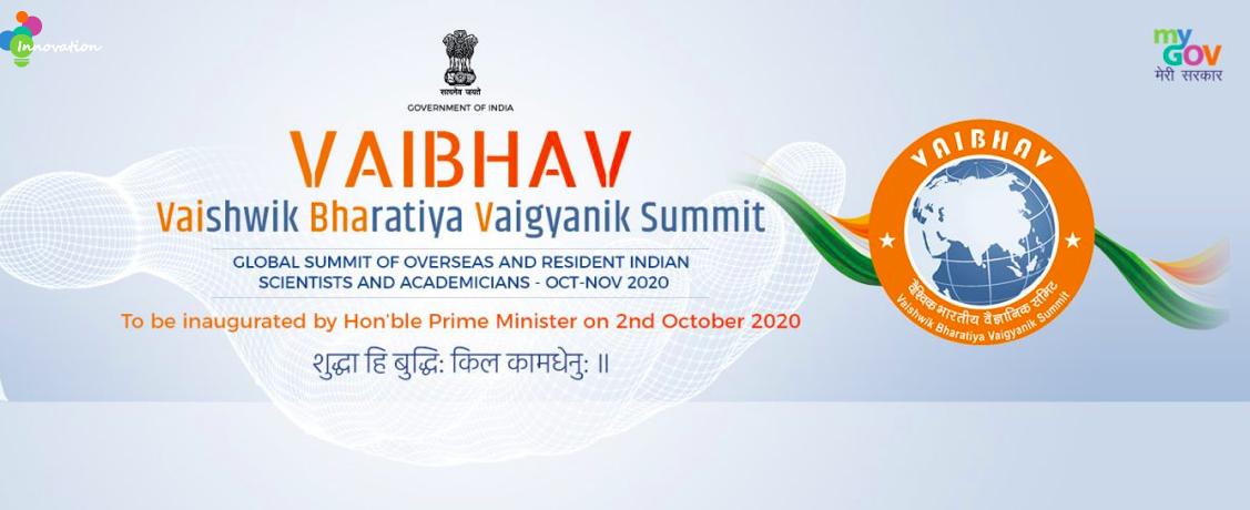 IIT KGP Setting India's VAIBHAV Roadmap