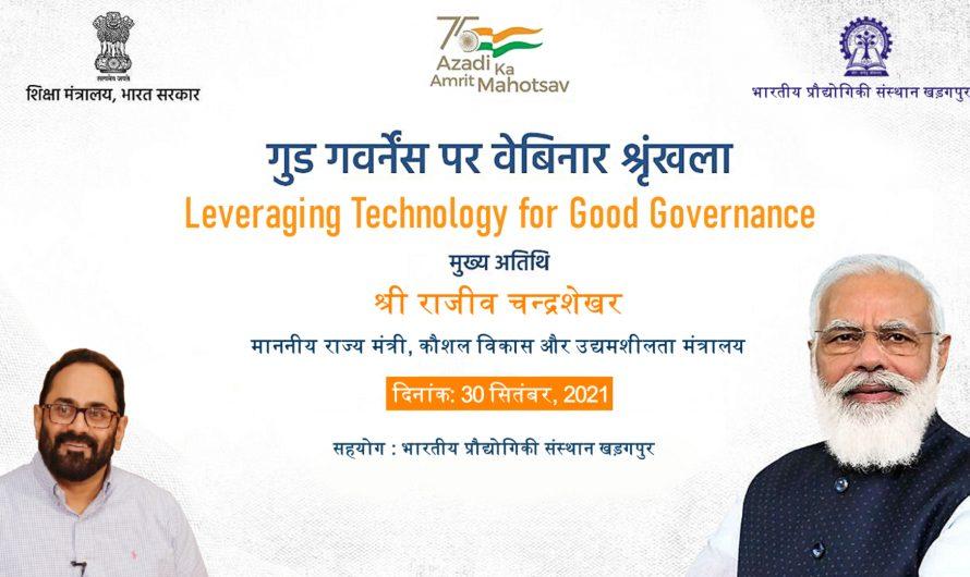National Webinar on Leveraging Technology for Good Governance at IIT Kharagpur on 30.09.2021
